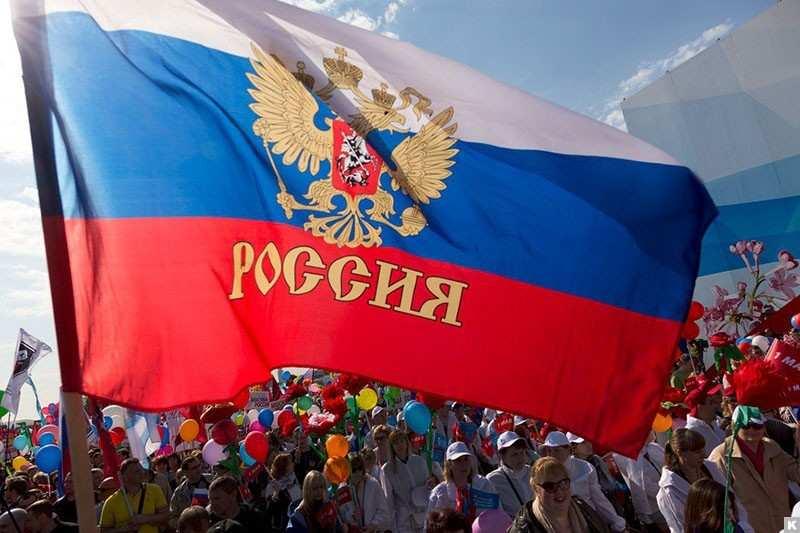 Россияне отпраздновали вДамаске День народного единства | Русская весна