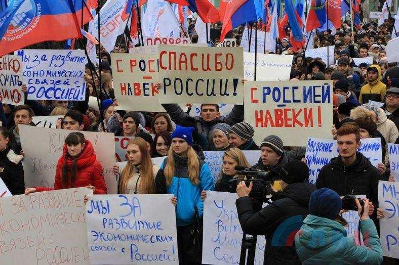 Украина сдала Донбасс России: Последний шаг — национализация   Русская весна
