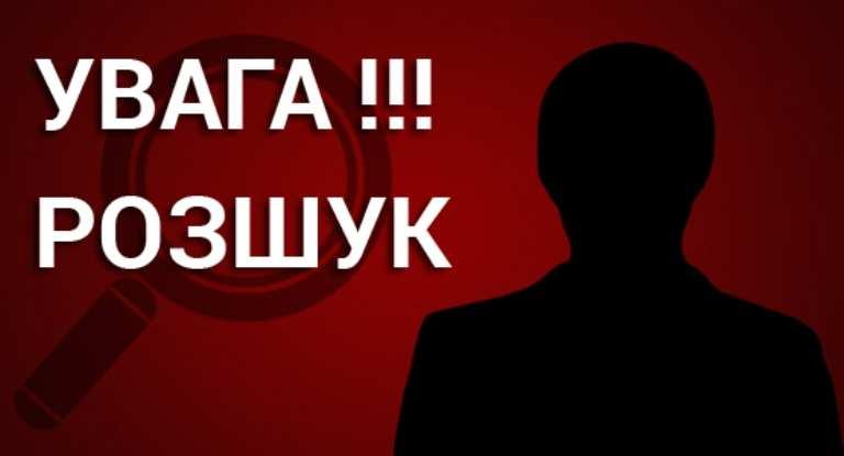 НаУкраине объявили врозыск восемь россиян из-за инцидента вКерченском проливе | Русская весна
