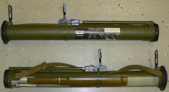 «Герой АТО» на Западной Украине собирался продать 11 ручных противотанковых гранатометов | Русская весна