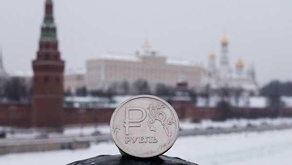 Россия отклонила новое предложение Украины по реструктуризации долга, — СМИ | Русская весна