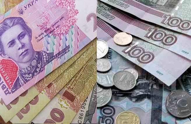 Яресько заявила, чтопадение гривны связано собвалом рубля | Русская весна