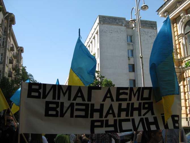 Закарпатские русины требовали признания перед зданием администрации Президента Украины (ФОТО)   Русская весна