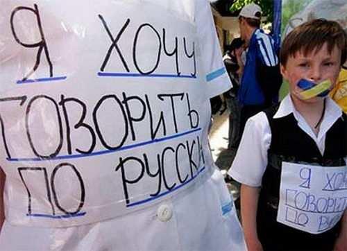Харьковчане не могут без русского языка в школах — на украинском говорить никто не хочет | Русская весна