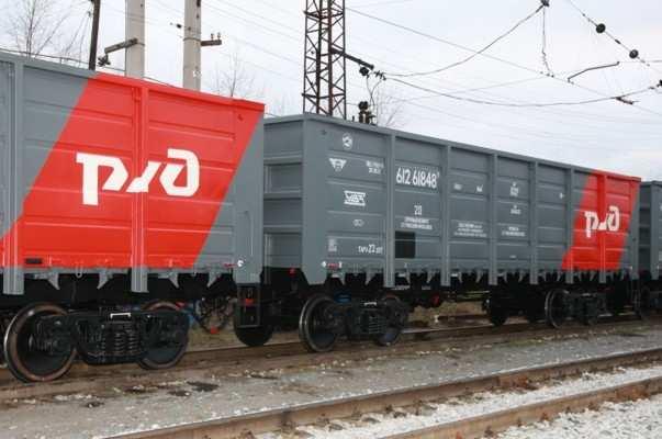 ВАЖНО: Начато движение грузовых поездов в обход Украины | Русская весна