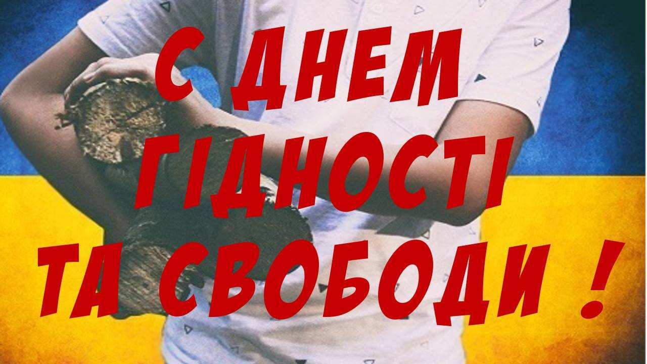 Поздравление участникам «революции достоинства» от жителя ДНР (ВИДЕО) | Русская весна