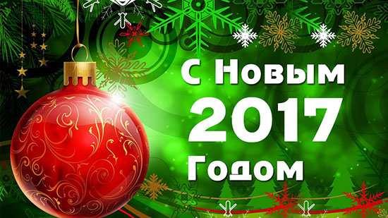 Вы под нашей защитой! — Народная милиция ЛНР поздравляет Донбасс с Новым Годом (ВИДЕО) | Русская весна