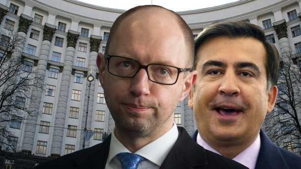 Михаил Саакашвили сообщил опараллельных мирах Арсения Яценюка | Русская весна