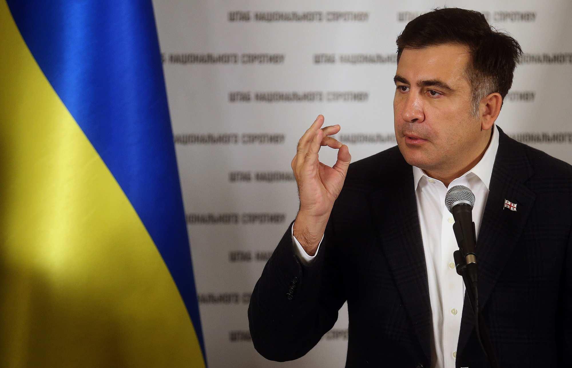 Саакашвили возмущен «беспределом» на одесской таможне | Русская весна