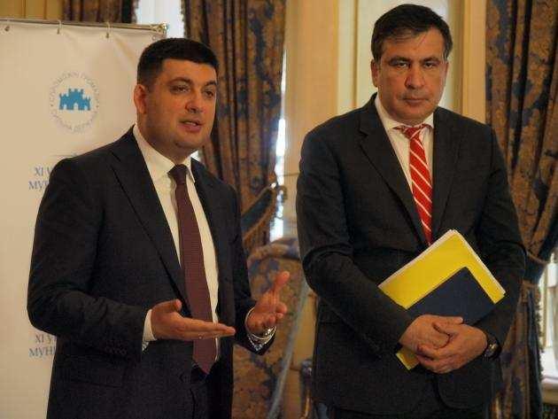 Гройсман спросит у европейцев совета, как реформировать Украину | Русская весна