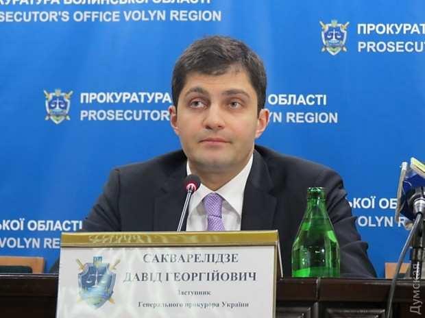 МОЛНИЯ: соратник Саакашвили Сакварелидзе возглавит прокуратуру Одесской области | Русская весна