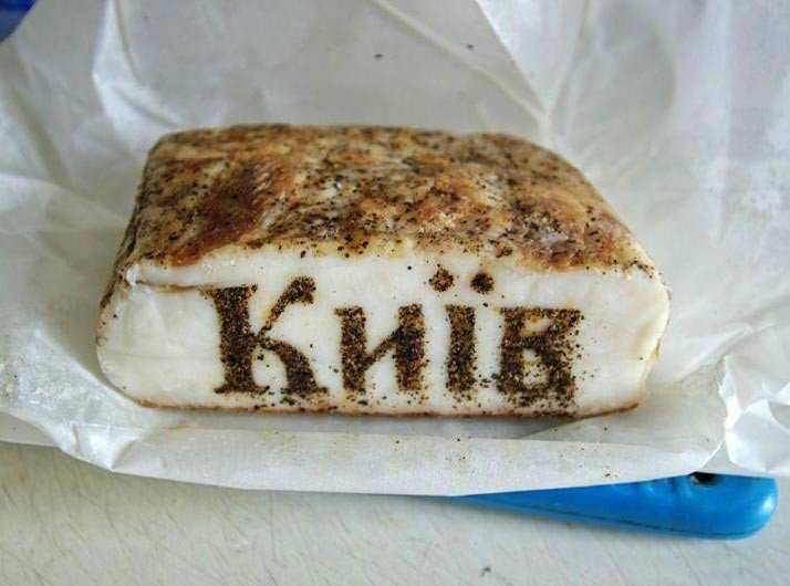 Героям сала! Украинским военным увеличили норму питания | Русская весна