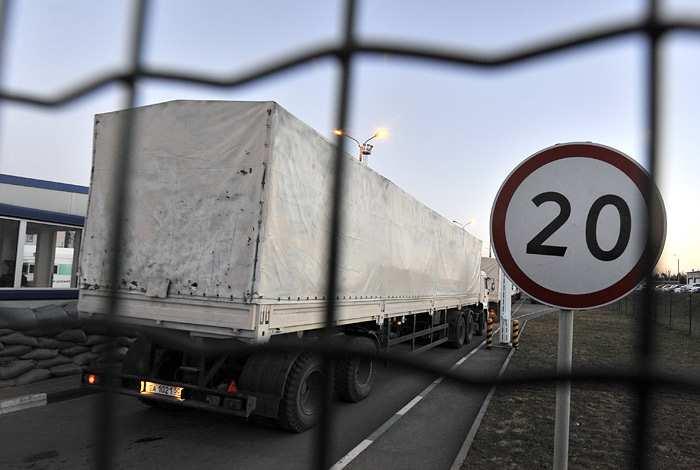 ЕС попросил Россию не вводить продуктовое эмбарго для Украины | Русская весна