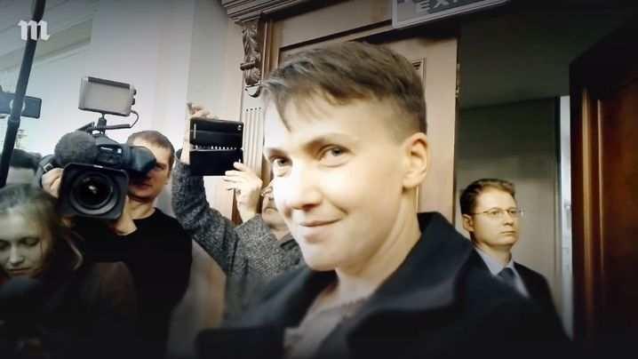 Необъявленный визит: каковы истинные причины приезда Надежды Савченко вМоскву | Русская весна