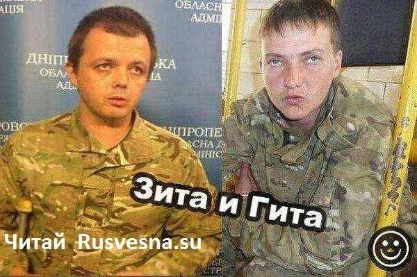 Главный военный прокурор Украины признался, что Савченко задержали во время грабежа гольф-клуба | Русская весна