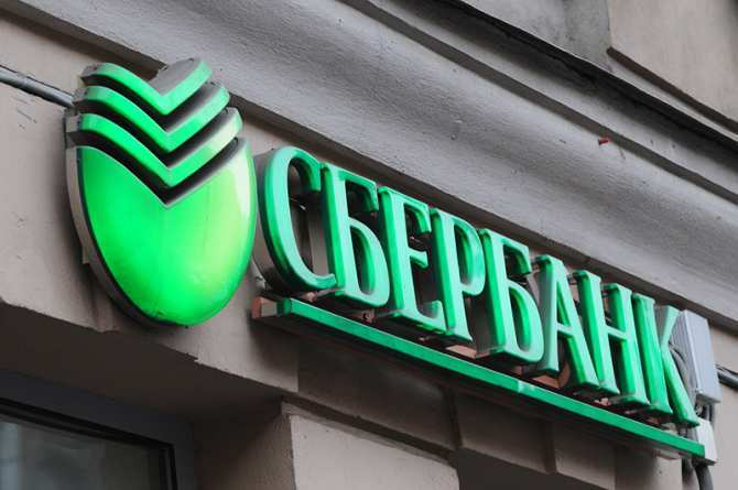 Сбербанк продаст украинскую «дочку» дешевле ее капитала   Русская весна