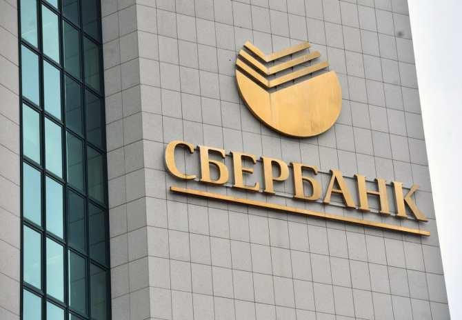 Сбербанк продал украинскую «дочку» | Русская весна