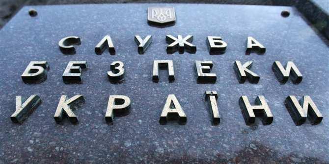 СБУ высылает с Украины российских журналистов   Русская весна