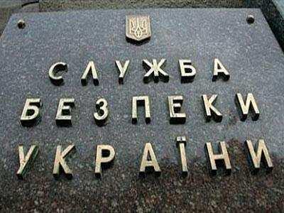 За 8 месяцев арестованы более 30 сотрудников СБУ | Русская весна
