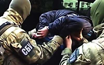 СБУ хвастается, что в Киеве якобы сорван многотысячный митинг «агентов Кремля» | Русская весна