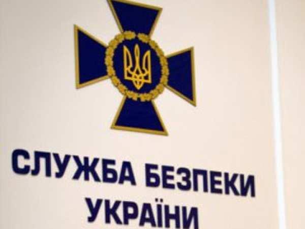 Взрывы на военном складе в Запорожье в СБУ признали диверсией | Русская весна