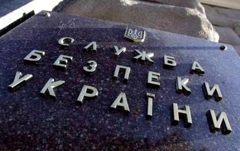 СБУ готовит задержания жителей ДНР, пользующихся банкоматами на оккупированных территориях, — МГБ | Русская весна