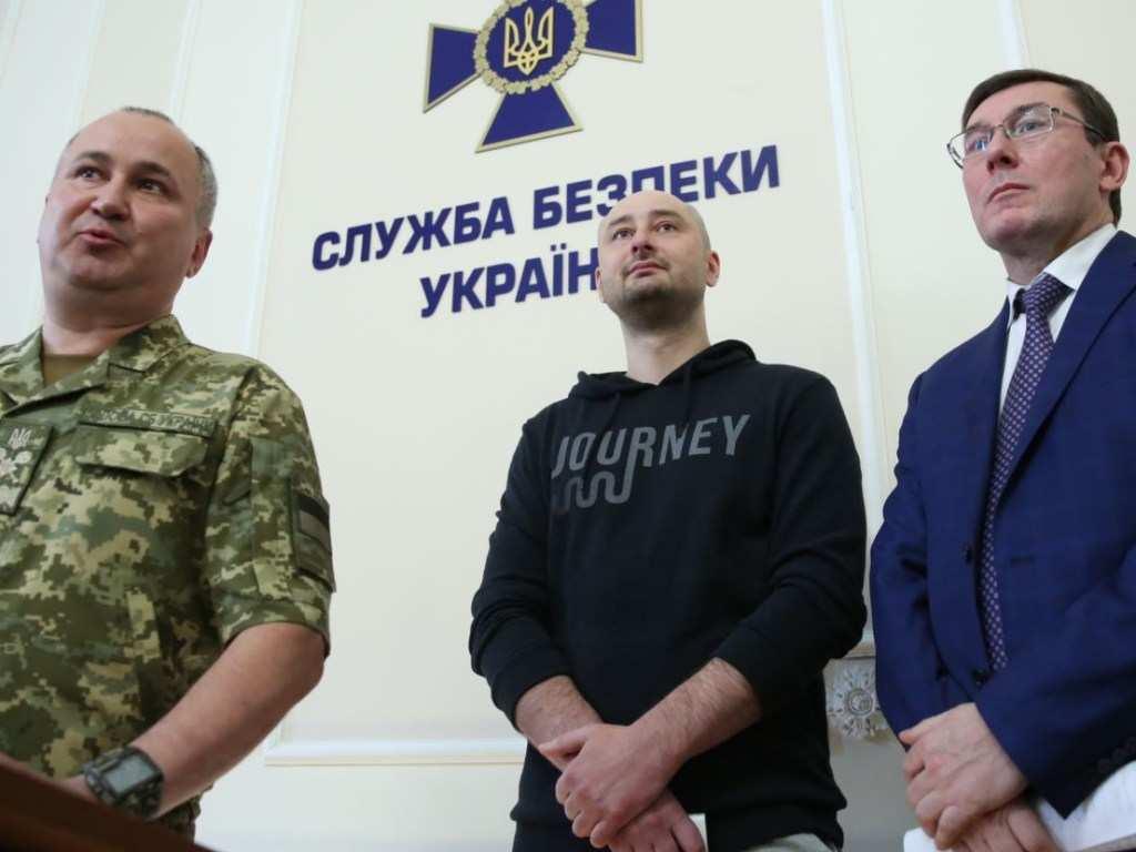 Сельские клоуны опозорили Украину, — депутат Рады об«убийстве» Бабченко (ВИДЕО) | Русская весна