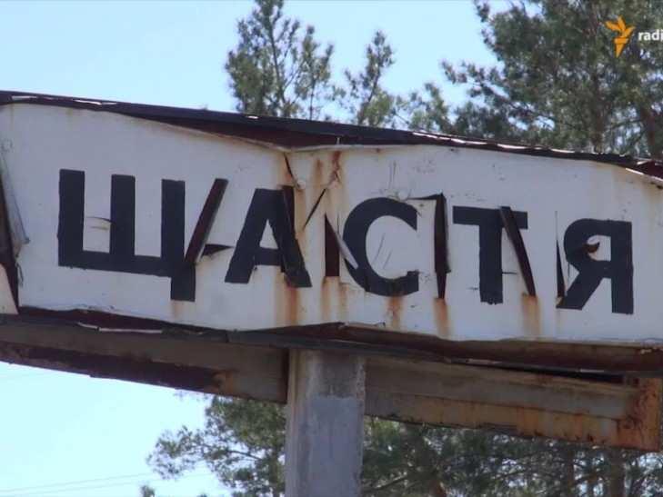 Обстановка в ЛНР: напряжение нарастает | Русская весна