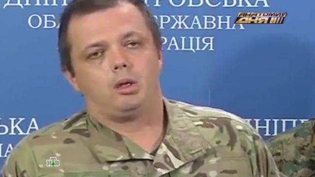 Экс-комбат Семенченко: про «украинских партизан» и  бандитизм | Русская весна