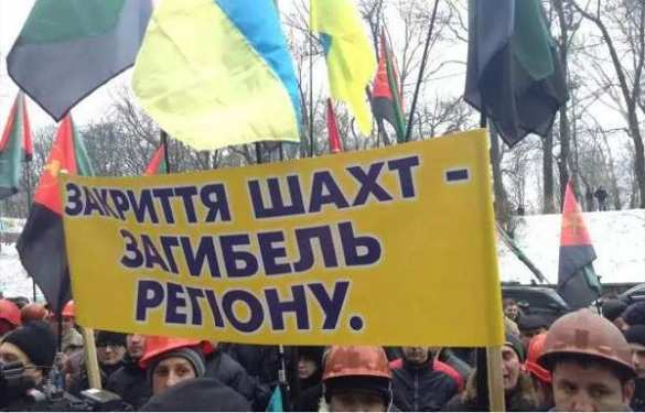 На Волыни бунтующие из-за задержек зарплаты шахтеры вместо денег получили повестки | Русская весна