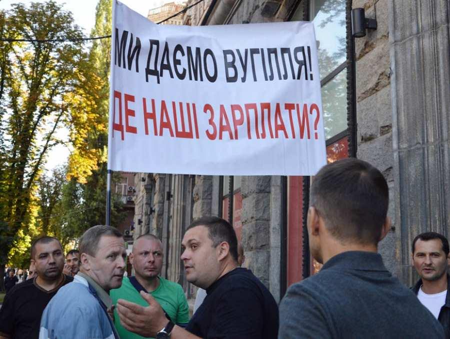 На Украине бьют тревогу: Энергетическая безопасность под угрозой, США и ЮАР отправляют слишком мало угля   Русская весна