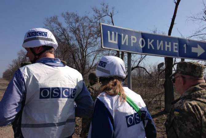 Спец. репортаж: Широкино — линия фронта (ВИДЕО) | Русская весна