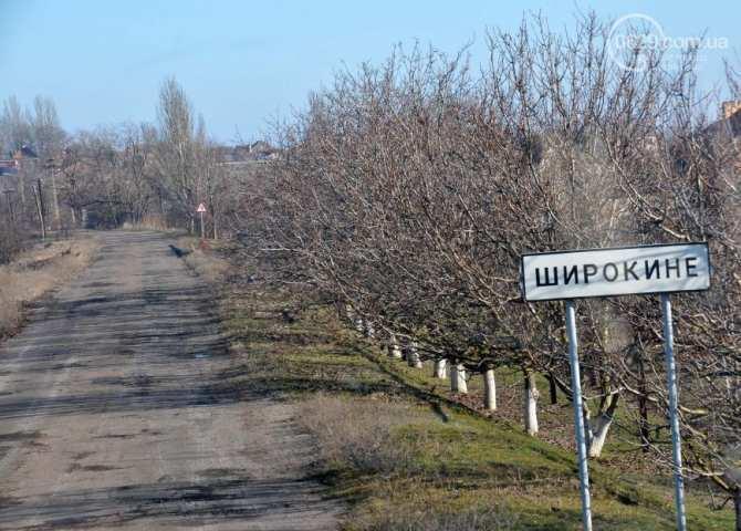 Всежители Широкино эвакуированы из-за боевых действий, — глава района | Русская весна