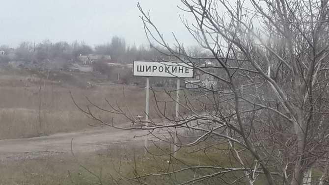 Бои под Мариуполем: в Широкино боевики «Азова» ведут артиллерийский огонь по коттеджам, нарушая перемирие и разрушая дома (ВИДЕО) | Русская весна