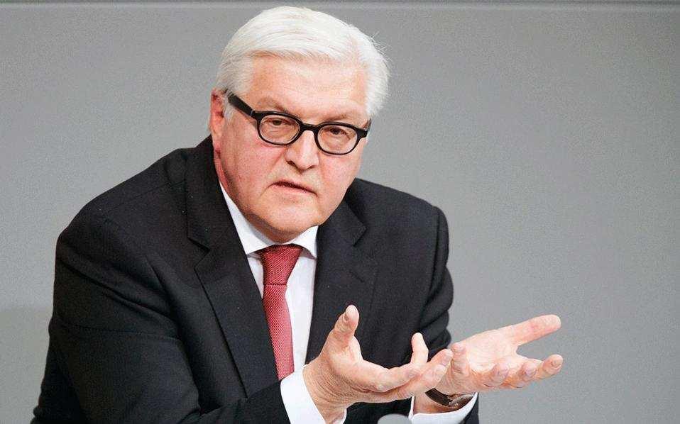 Штайнмайер: следующий раунд переговоров по Сирии пройдет в Вене 12 ноября | Русская весна