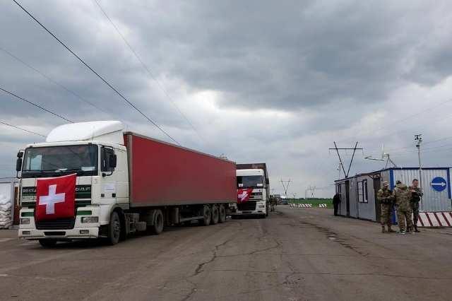Швейцария направила гуманитарную помощь наДонбасс | Русская весна