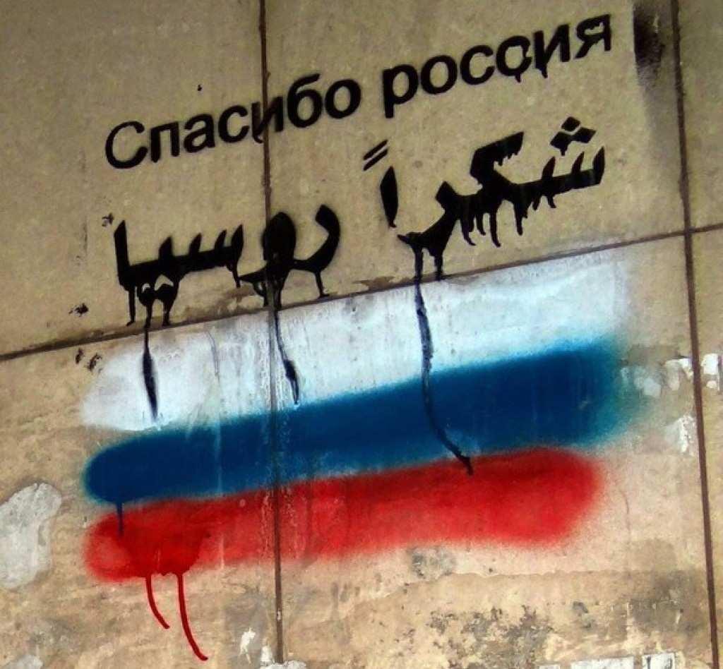 Сирия: Российские военные ведут огромную работу в южной зоне деэскалации — репортаж РВ (ФОТО) | Русская весна