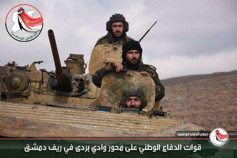 ВАЖНО: Армия Сирии при поддержке ВКС РФ освободила от ИГИЛ 99 населённых пунктов с 1 января (ВИДЕО) | Русская весна
