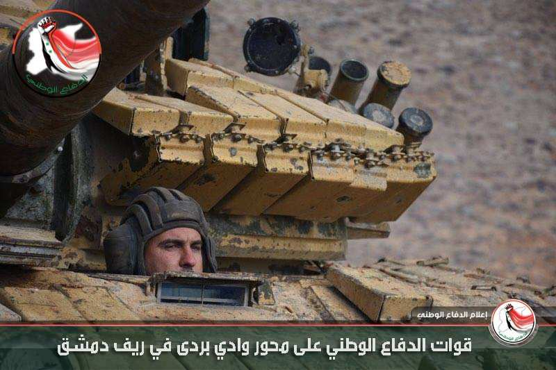Сражение у Дамаска: Армия Сирии, ВКС РФ и «Хезболла» атакуют боевиков в Вади Барада (ФОТО)   Русская весна