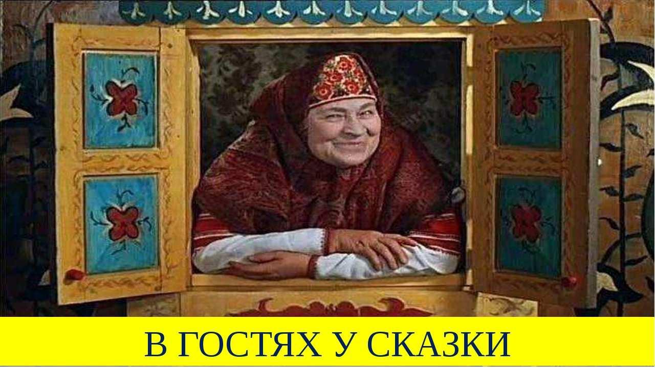 Гройсман обещает украинцам резкий рост зарплат ужев2017 (ВИДЕО)   Русская весна