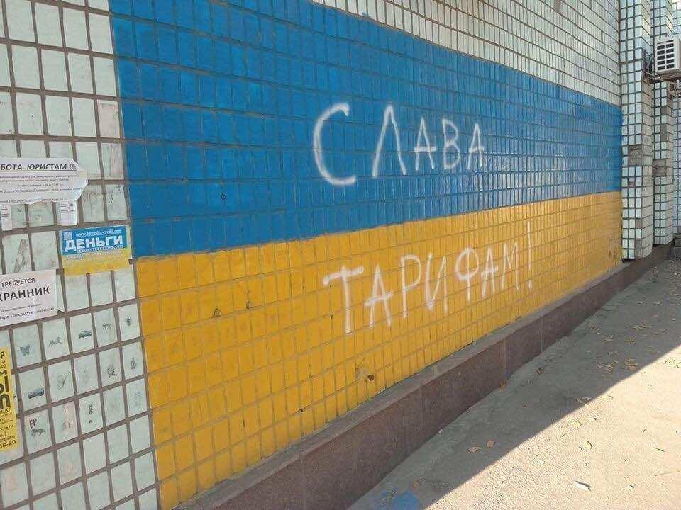 Украинцы не выживут с новыми ценами на газ, — экс-министр ЖКХ (ВИДЕО) | Русская весна