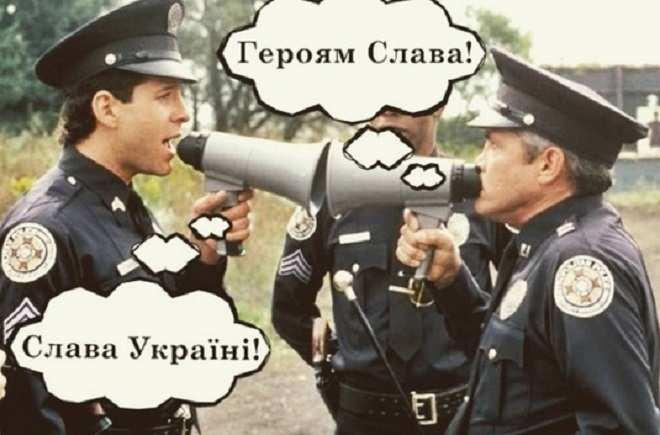На Украине создадут полицейскую академию | Русская весна