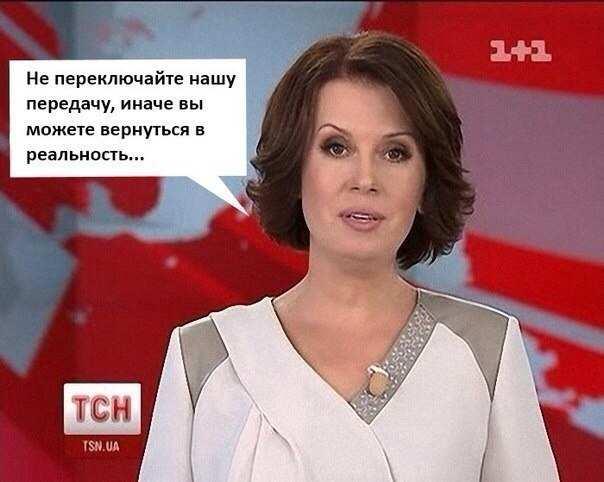 Украина хочет полностью закрыться отроссийских СМИ | Русская весна