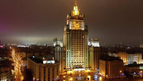 МИД России призывает расследовать применение химоружия в Сирии   Русская весна
