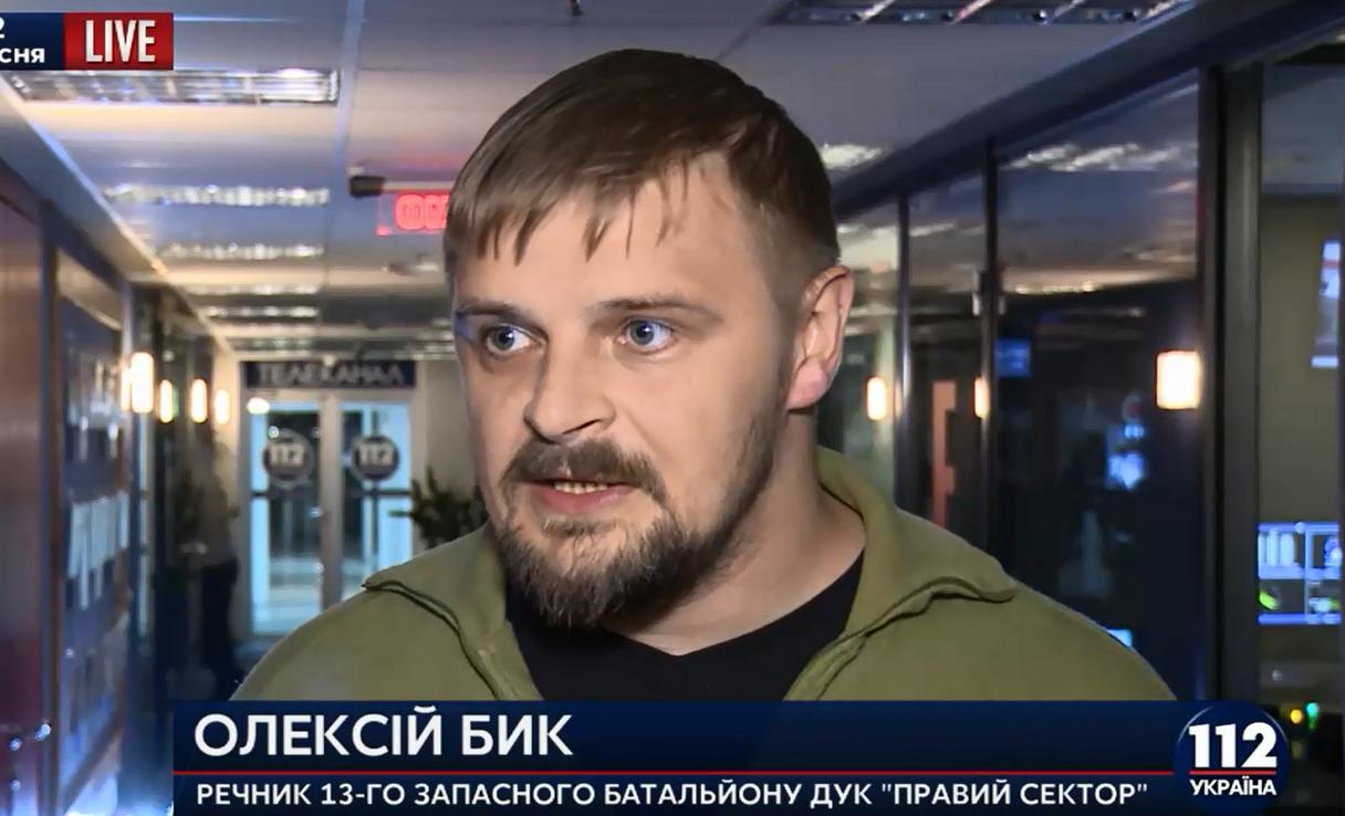 «Правосек» Бык пообещал заблокировать Черное море и оставить Крым без электричества | Русская весна