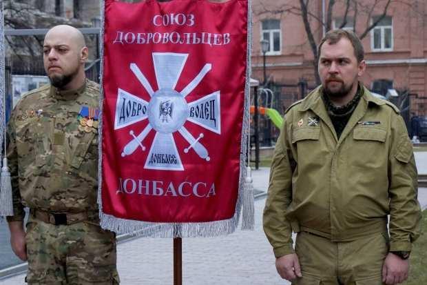 Как Союз добровольцев Донбасса помогает ополченцам избежать высылки на Украину | Русская весна