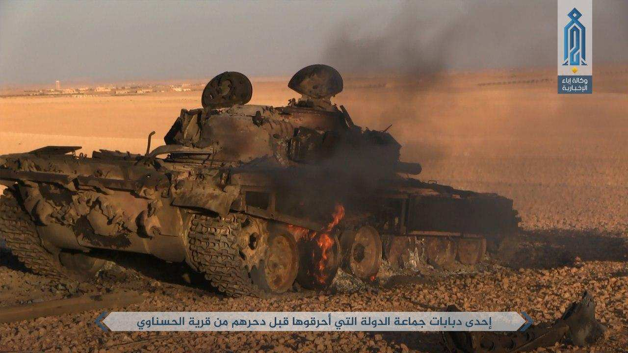 Кровавая бойня в Сирии: «Аль-Каида» вырезала банду ИГИЛ, усеяв пустыню трупами боевиков (ФОТО 18+) | Русская весна