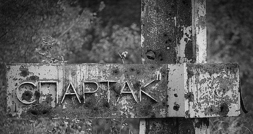ВСУ ведут многочасовой обстрел Спартака | Русская весна