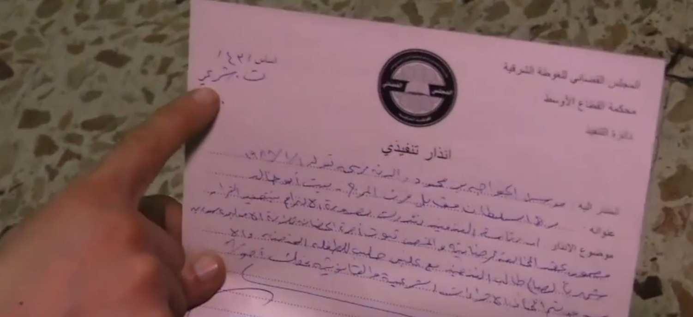 В Сирии боевики при отступлении бросили архив агентуры на 1500 имён (ВИДЕО)   Русская весна