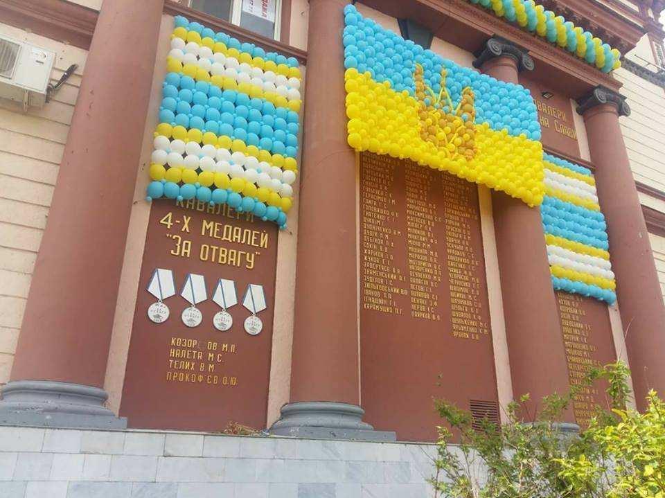 В Одессе «украинизировали» Мемориал Героям СССР (ФОТО) | Русская весна